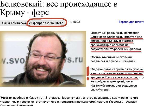 http://s7.uploads.ru/00uMH.jpg