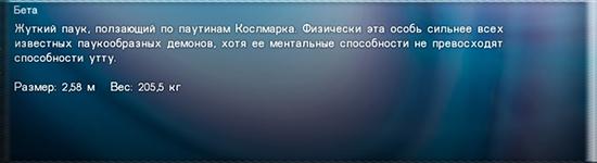 http://s7.uploads.ru/01kp5.jpg