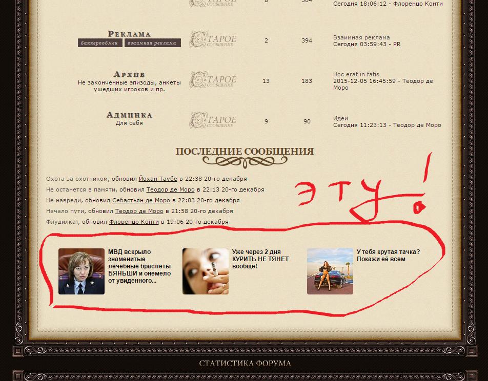 http://s7.uploads.ru/01p5s.png