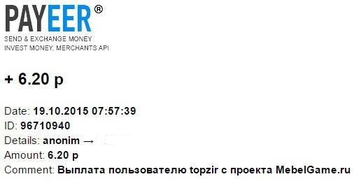 http://s7.uploads.ru/0E9BU.jpg