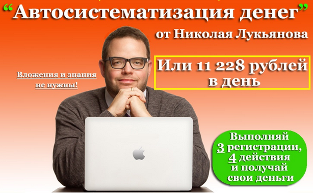 http://s7.uploads.ru/0MAZS.png