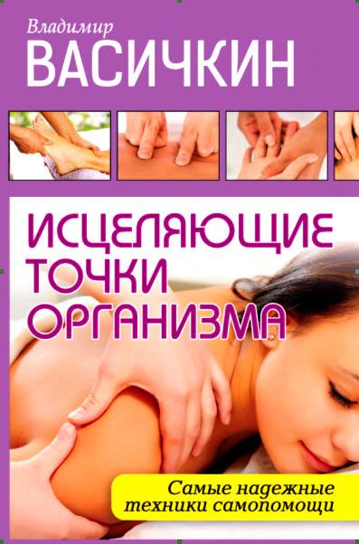 http://s7.uploads.ru/0Vd1t.jpg