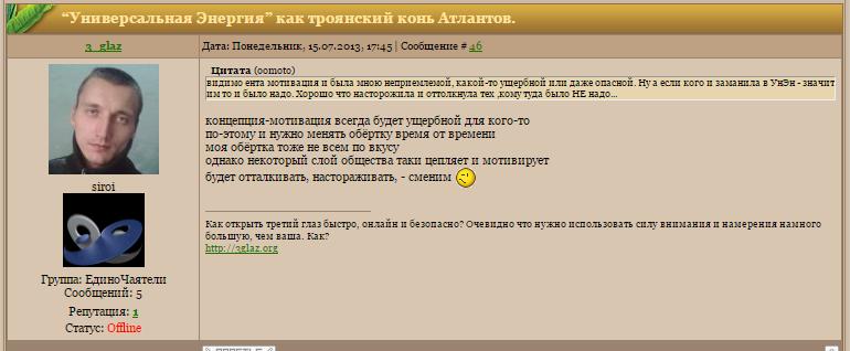 http://s7.uploads.ru/0ZHlu.png
