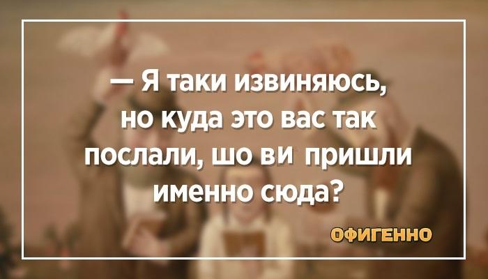 http://s7.uploads.ru/0hUEk.jpg