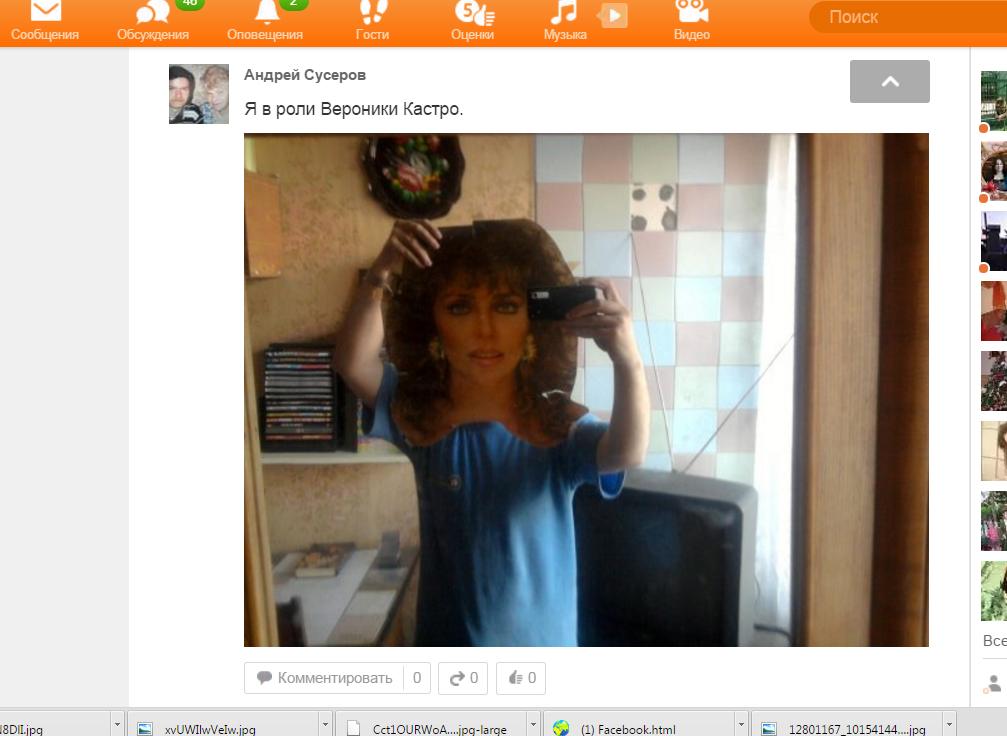 http://s7.uploads.ru/0iSYX.jpg