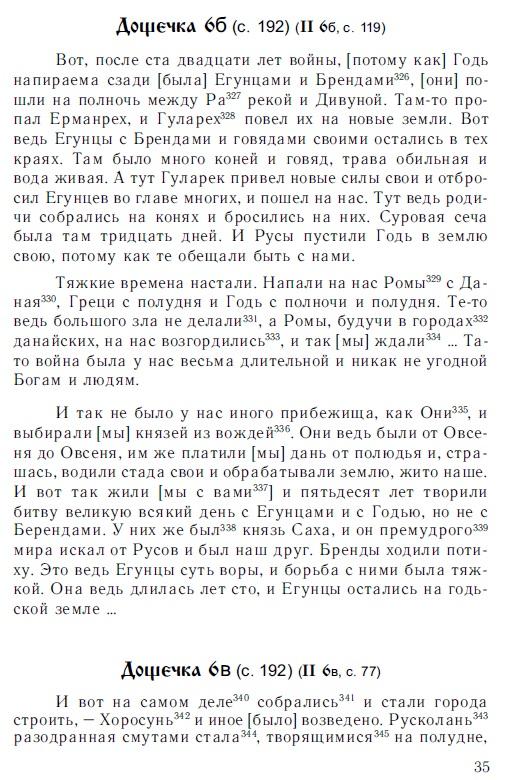 http://s7.uploads.ru/0kUAL.jpg