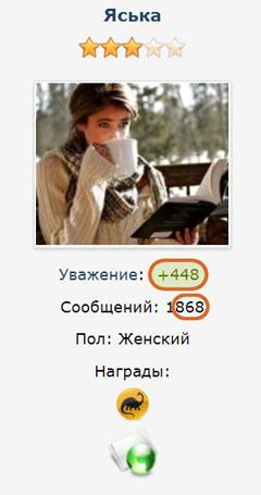 http://s7.uploads.ru/0od54.png