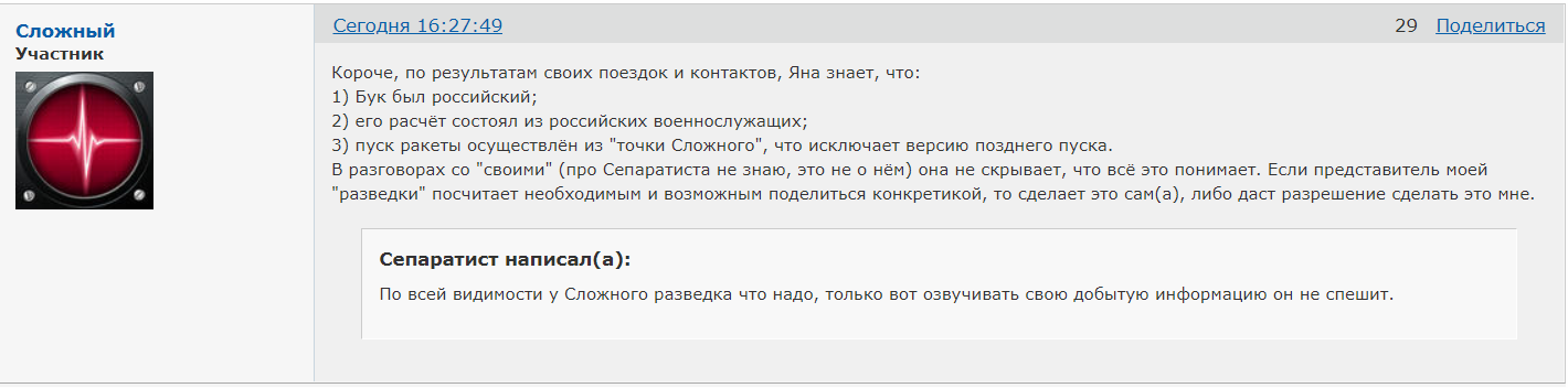 http://s7.uploads.ru/0t2Ck.png