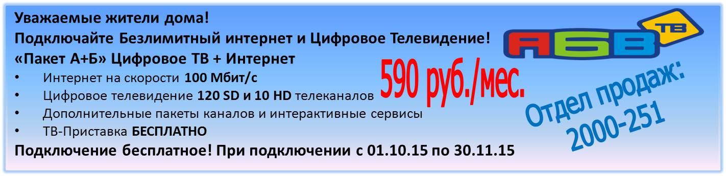 http://s7.uploads.ru/0tpPk.jpg