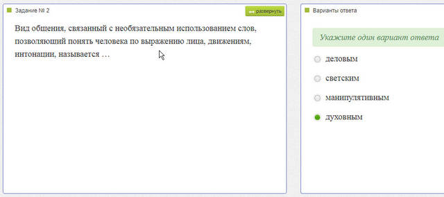 http://s7.uploads.ru/0yjgO.jpg