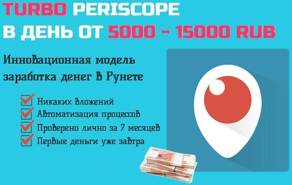 http://s7.uploads.ru/0zTm6.jpg
