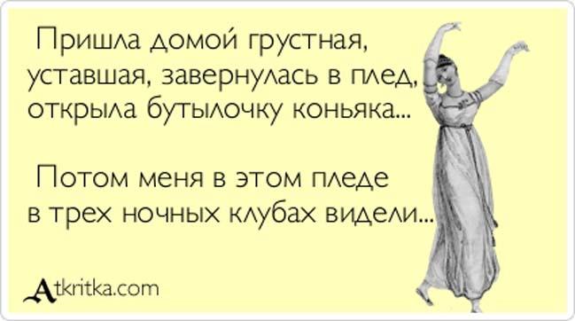 http://s7.uploads.ru/15cv3.jpg