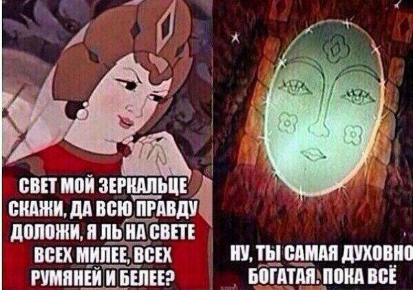 http://s7.uploads.ru/18hFw.jpg