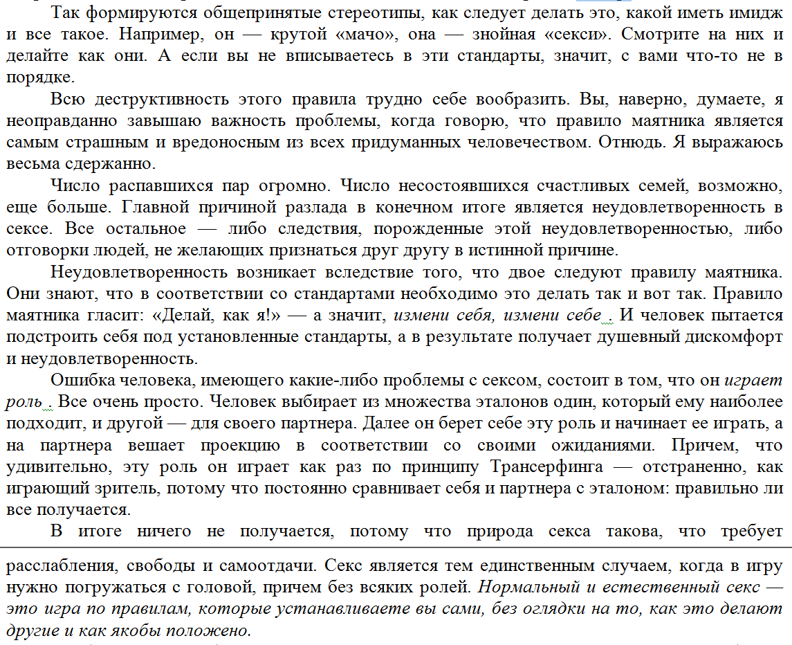 http://s7.uploads.ru/1FWPV.png