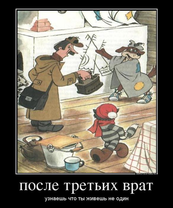 http://s7.uploads.ru/1FkWN.jpg