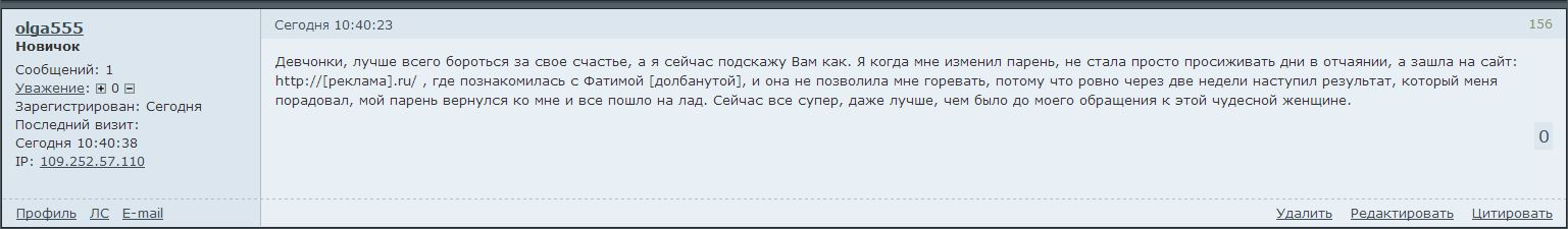 http://s7.uploads.ru/1G4Qc.jpg