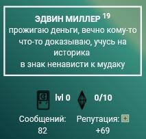 http://s7.uploads.ru/1GibY.jpg