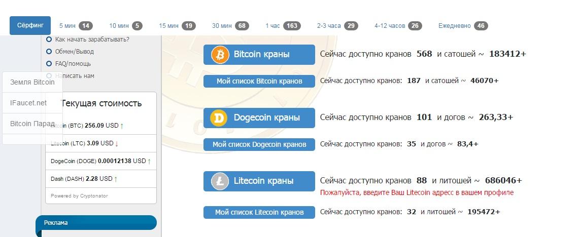 http://s7.uploads.ru/1Kevh.jpg