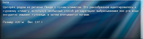 http://s7.uploads.ru/1LA4S.jpg