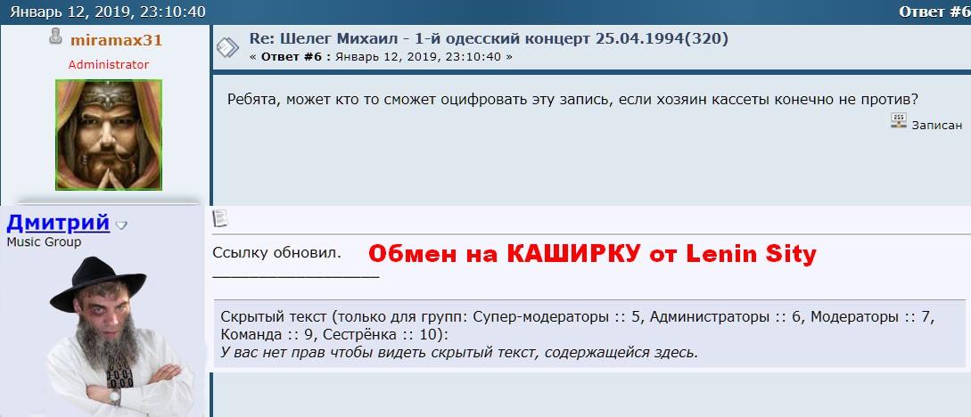 http://s7.uploads.ru/1LIQd.jpg