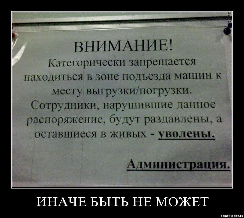 http://s7.uploads.ru/1LO2s.jpg