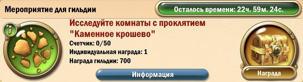 http://s7.uploads.ru/1MH9R.jpg