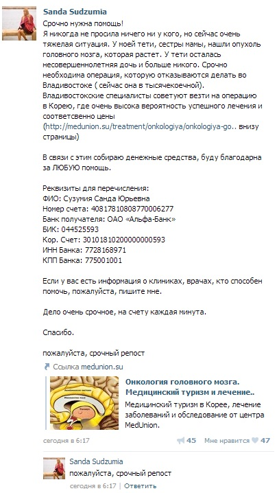 http://s7.uploads.ru/1MVJZ.jpg