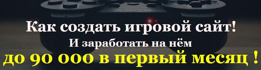 http://s7.uploads.ru/1Skgo.jpg