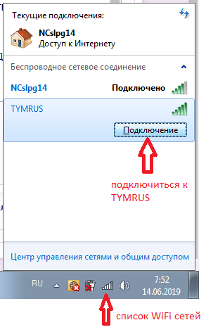 http://s7.uploads.ru/1aiSe.png