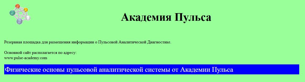 http://s7.uploads.ru/1f2GD.png