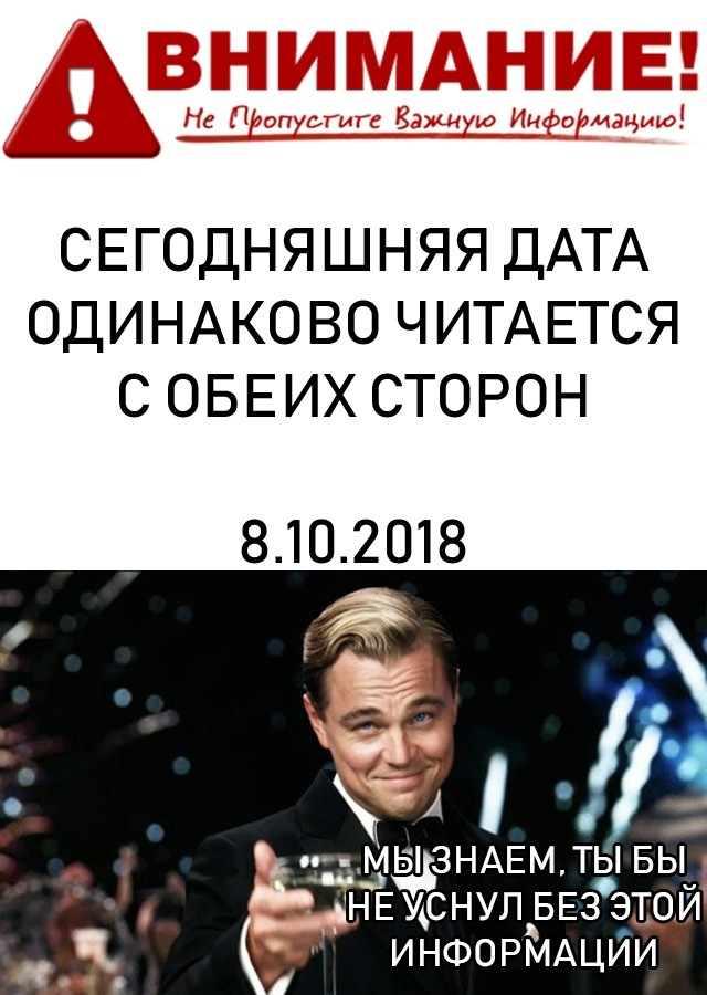 http://s7.uploads.ru/1nKer.jpg