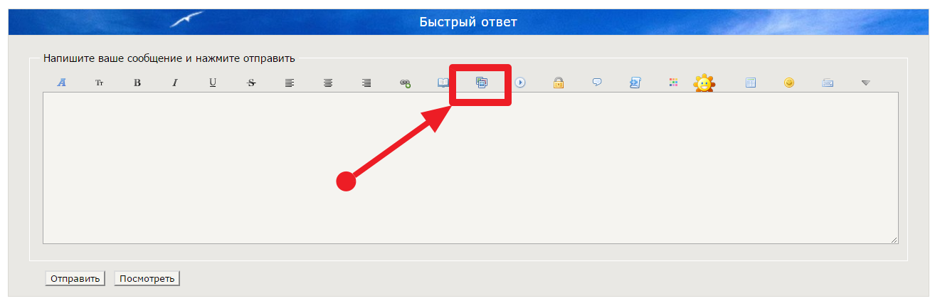 http://s7.uploads.ru/1uphm.png
