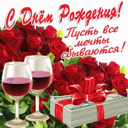 http://s7.uploads.ru/21l9P.jpg