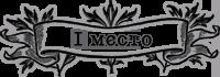 http://s7.uploads.ru/2583L.png