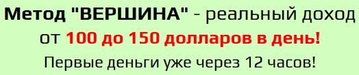 http://s7.uploads.ru/27CRy.jpg