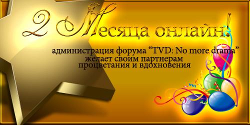 http://s7.uploads.ru/2IVCk.jpg