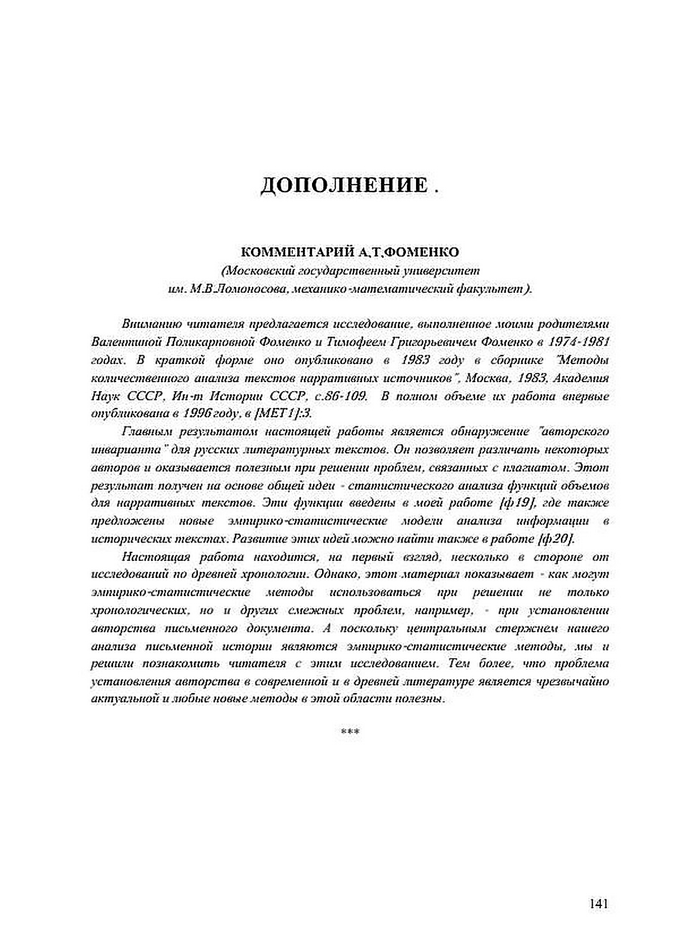 http://s7.uploads.ru/2LD4G.jpg