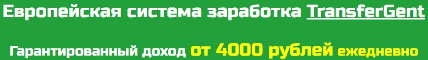 http://s7.uploads.ru/2SFDE.png