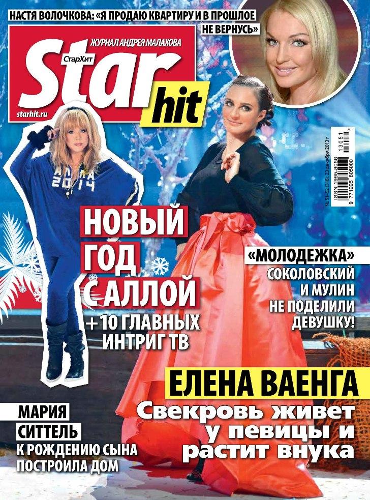 http://s7.uploads.ru/2ZmfB.jpg