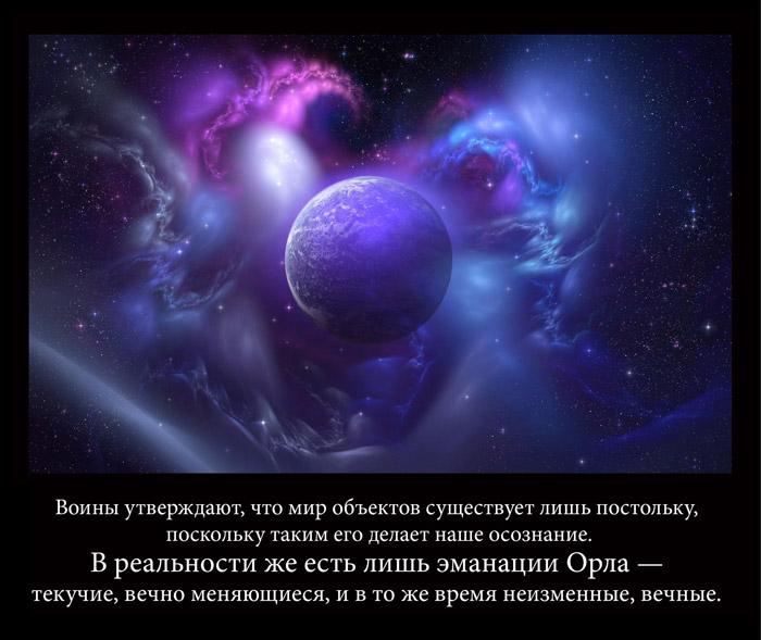http://s7.uploads.ru/2eXD4.jpg