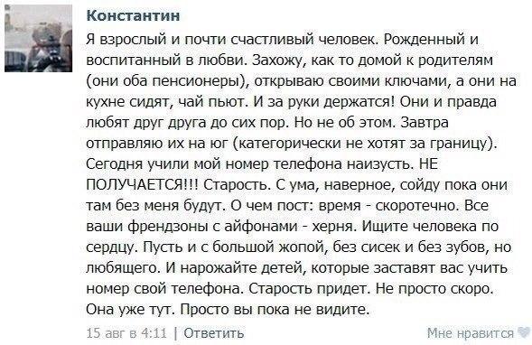 http://s7.uploads.ru/2f1Mp.jpg