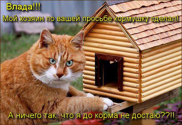 http://s7.uploads.ru/2u3KG.jpg