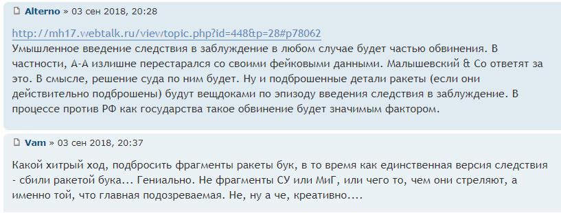 http://s7.uploads.ru/2xFXt.png