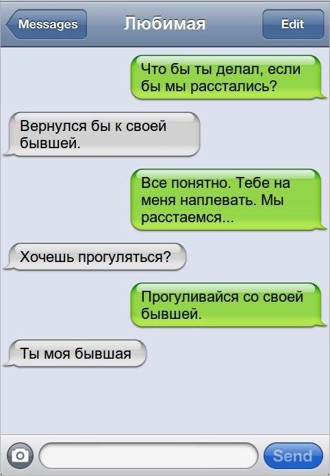 http://s7.uploads.ru/2xZOn.jpg