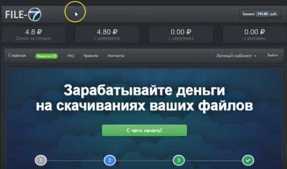 http://s7.uploads.ru/2zeEo.png