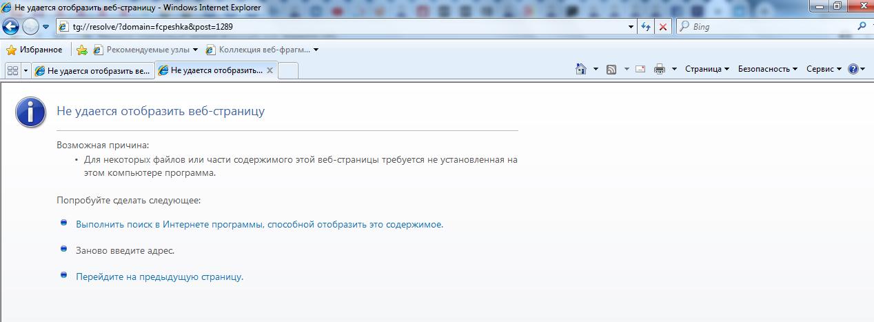 http://s7.uploads.ru/31AQZ.png