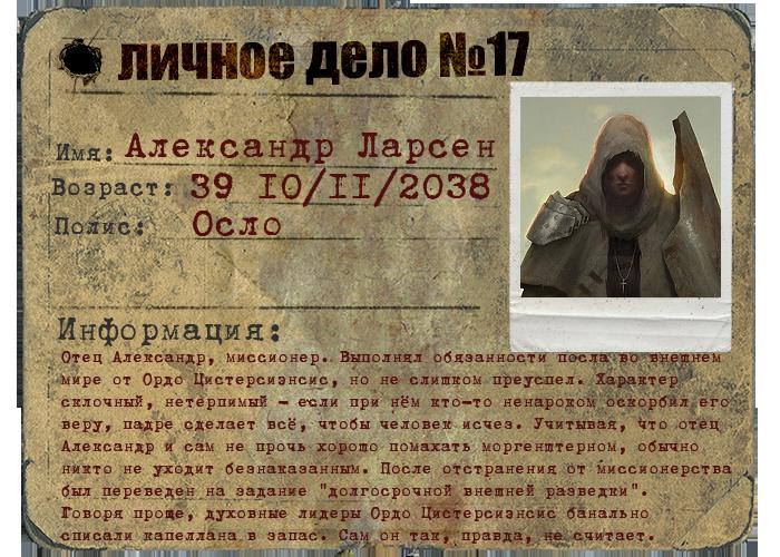 http://s7.uploads.ru/320Xl.png