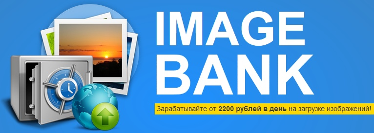 http://s7.uploads.ru/36kzH.jpg