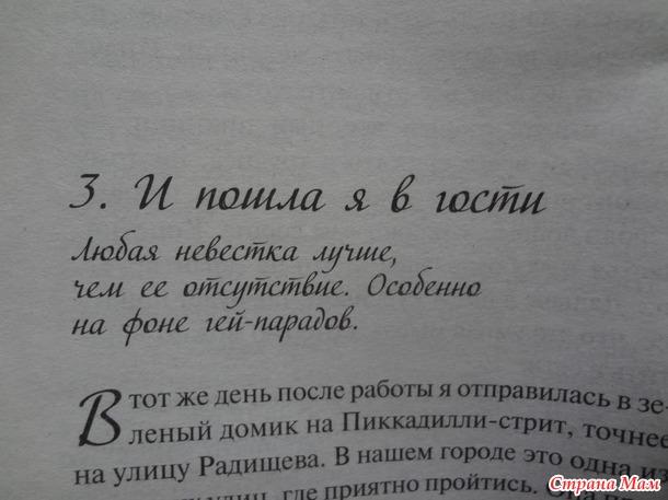 http://s7.uploads.ru/3HKwy.jpg