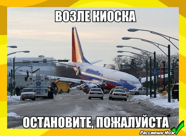 http://s7.uploads.ru/3KyZV.jpg